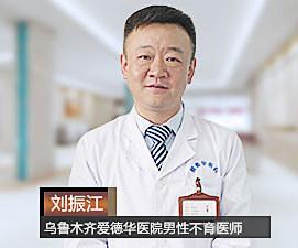 乌鲁木齐爱德华男科医院