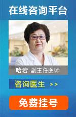 北京癫痫病医生/专家