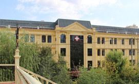 黑龙江性病医院