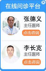 重庆耳鼻喉医院在线问诊
