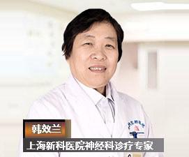上海新科癫痫病医院