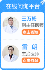 宁波哪家医院治疗白癜风