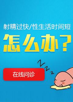 南昌治疗早泄的在线视频偷国产精品
