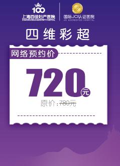 上海NT检查