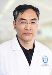 要志军  主任医师 专注男科临床科研 男科疾病 临床经验丰富