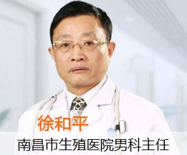 南昌市生殖医院品牌