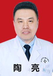 陶亮 白癜风医生