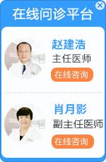 深圳做近视手术多少钱