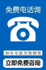 济南白癜风医院排行榜