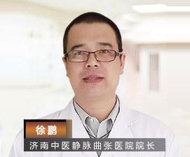 济南中医静脉曲张医院