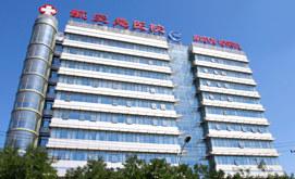 北京偏头痛医院