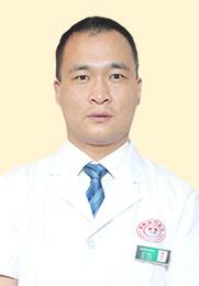 高登峰 男科医师