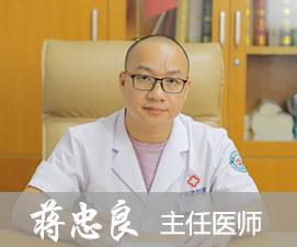 广州建国泌尿外科医院简介