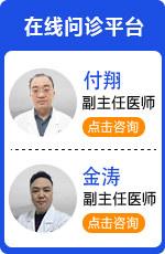 重庆早泄医院