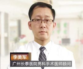 广州长泰医院怎么样