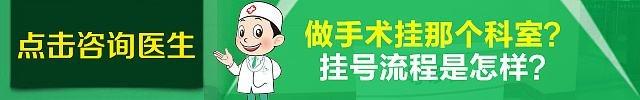 菏泽白癜风医院