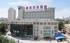 郑州神经外科医院