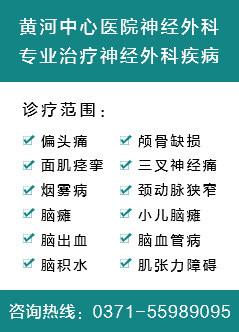 郑州治疗脑瘫医院