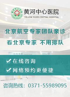郑州治疗脑出血医院