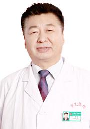 王志坚 主任医师 国际医学美容协会会员 中国美容整形协会常务理事 中国名医理事会常务理事