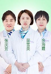 余海霞 主治医师