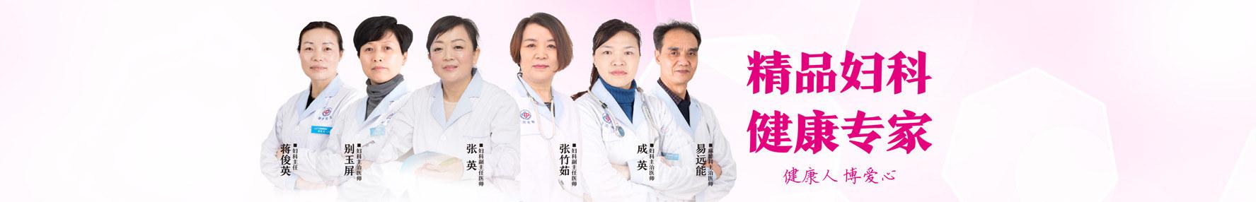 广元博爱医院