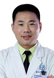 罗勇飞 男科医师