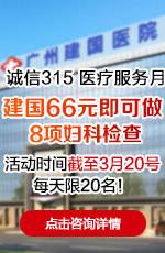 广州无痛人流手术多少钱