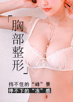 杭州隆胸好的医院