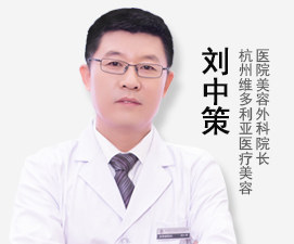 杭州维多利亚医疗美容医?#26477;?#20171;