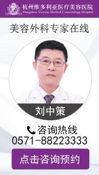 杭州割双眼皮多少钱