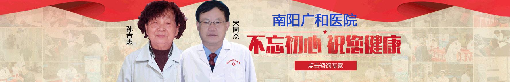 南阳癫痫病医院