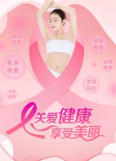重庆专业妇科医院