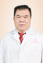 何峰 主治医师 中华医学会男科分会会员 从事不育科工作30年 擅长男科疾病