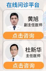杭州全飞秒治疗近视眼