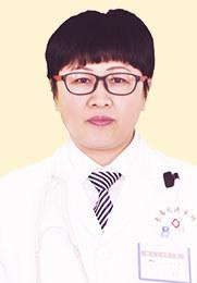 姜雪梅 副主任医师 中华医学会协会成员 肤康中国皮肤病研究院专家