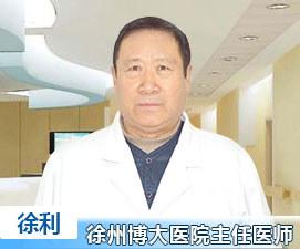 徐州博大男科医院