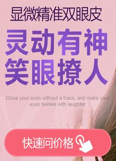 上海整形在线视频偷国产精品哪家比较好