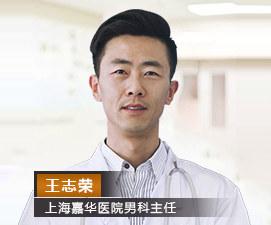 上海嘉华医院介绍