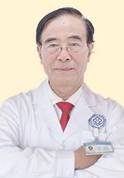 屈燧林 主任医师 原华西肾内科主任 四川省肾病专家 国内肾移植第一人