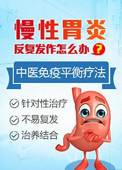 天津治疗胃肠病医院