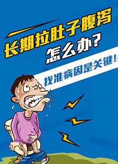天津津门中医在线视频偷国产精品