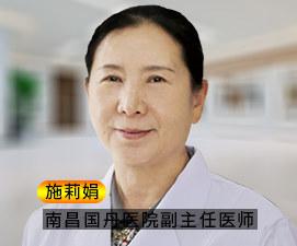 南昌国丹白癜风医院简介