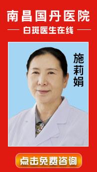 南昌白癜风专科医院
