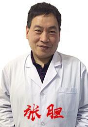 张胆 主任医师 西安华仁医院性病专家