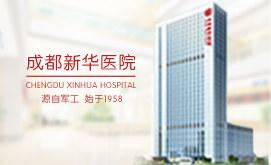 合肥胃肠医院