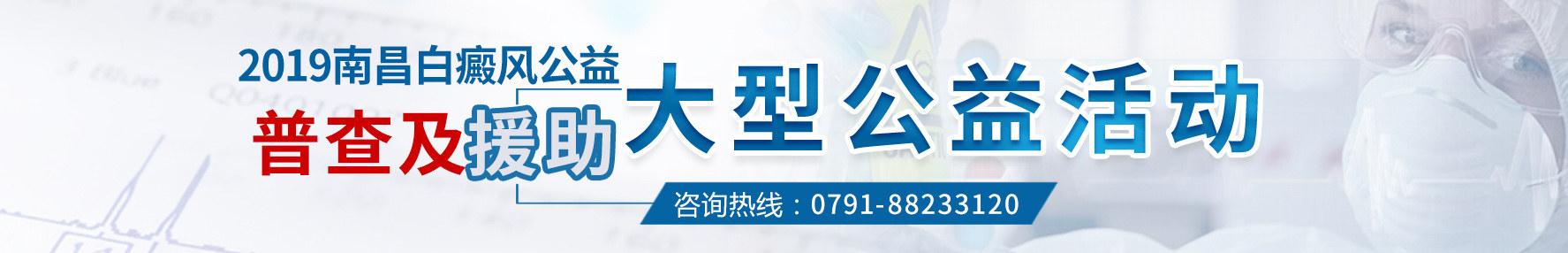 南昌国丹医院