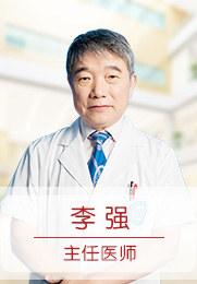 李强 主任医师 泌尿外科