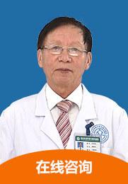 帅海林 科室主任 擅长儿童及早期面部白癜风 丰富的临床实践经验