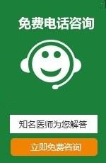 南京试管婴儿医院